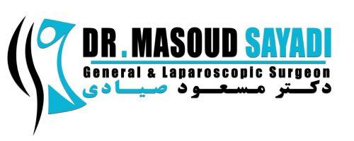دکتر مسعود صیادی